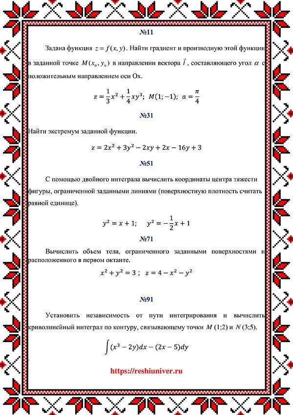 Зд_В-11_КР№4 ziso