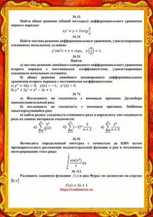 Зд_В-11_КР№5 ziso