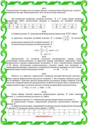 Зд_В-11_КР№6 - ziso