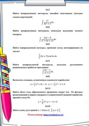 Зд_В-12 КР№3 - ziso