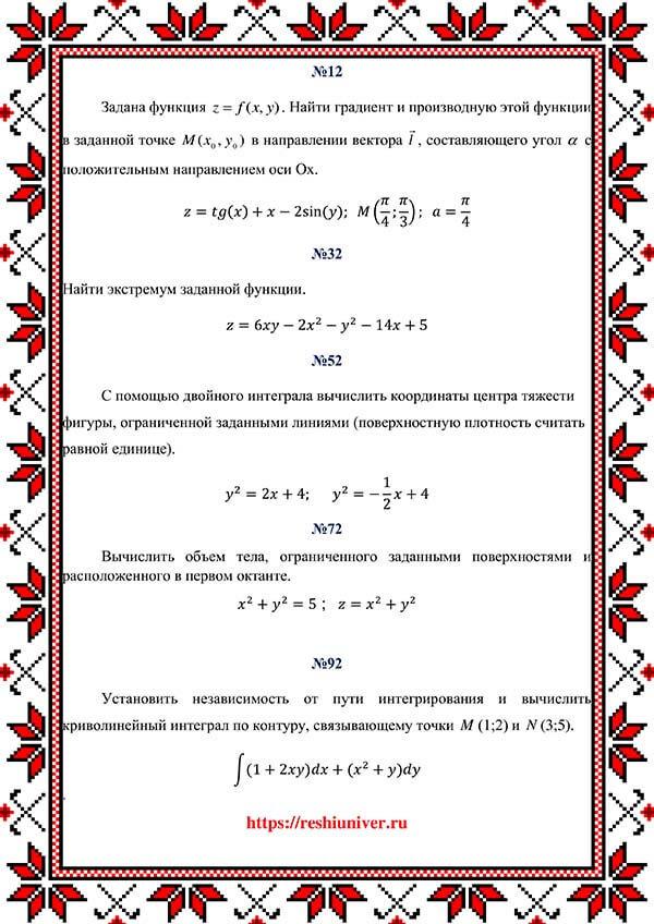 Зд_В-12_КР№4 ziso