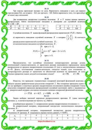 Зд_В-13_КР№6 - ziso