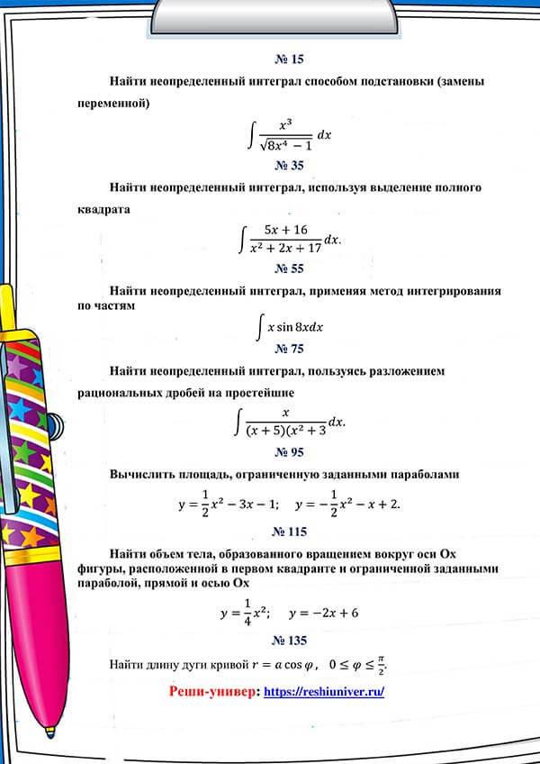 Зд_В-15 КР№3 ziso