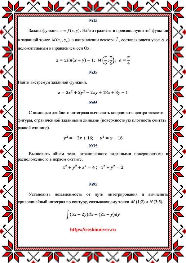 Зд_В-15_КР№4 ziso