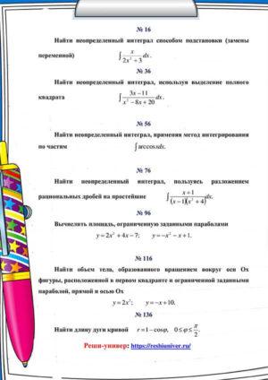 Зд_В-16 КР№3 - ziso