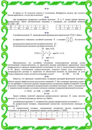 Зд_В-16_КР№6 - ziso