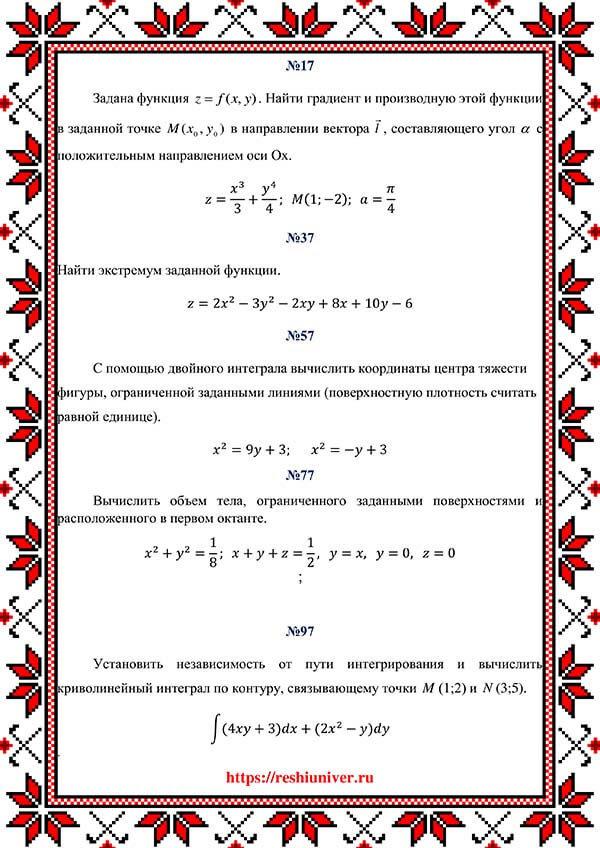 Зд_В-17_КР№4 ziso
