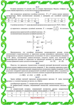 Зд_В-17_КР№6 - ziso