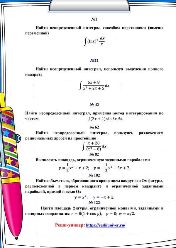 Зд_В-2 КР№3 - ziso