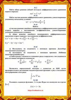 Зд_В-2_КР№5 ziso