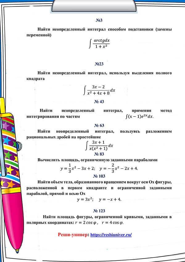 Зд_В-3 КР№3 - ziso