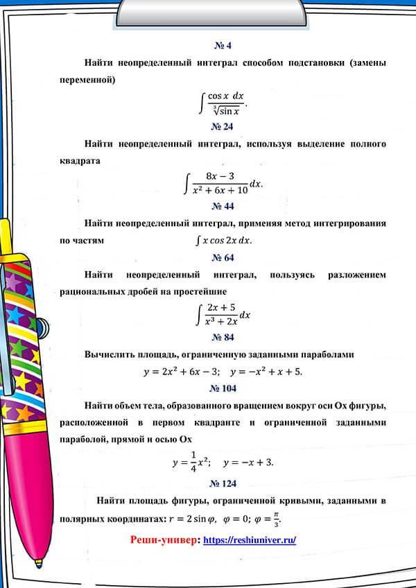 Зд_В-4 КР№3 - ziso