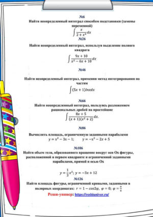 Зд_В-6 КР№3 - ziso