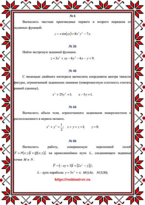 Зд_В-6_КР№4 ziso