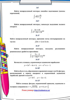 Зд_В-7 КР№3 - ziso