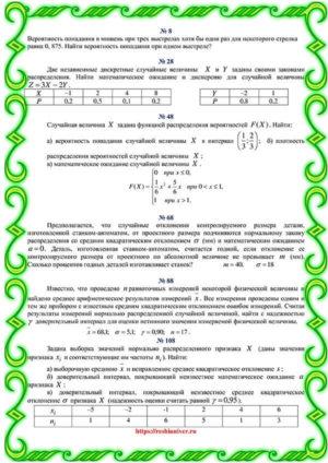Зд_В-8_КР№6 - ziso