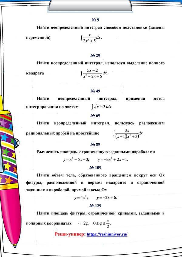 Зд_В-9 КР№3 - ziso