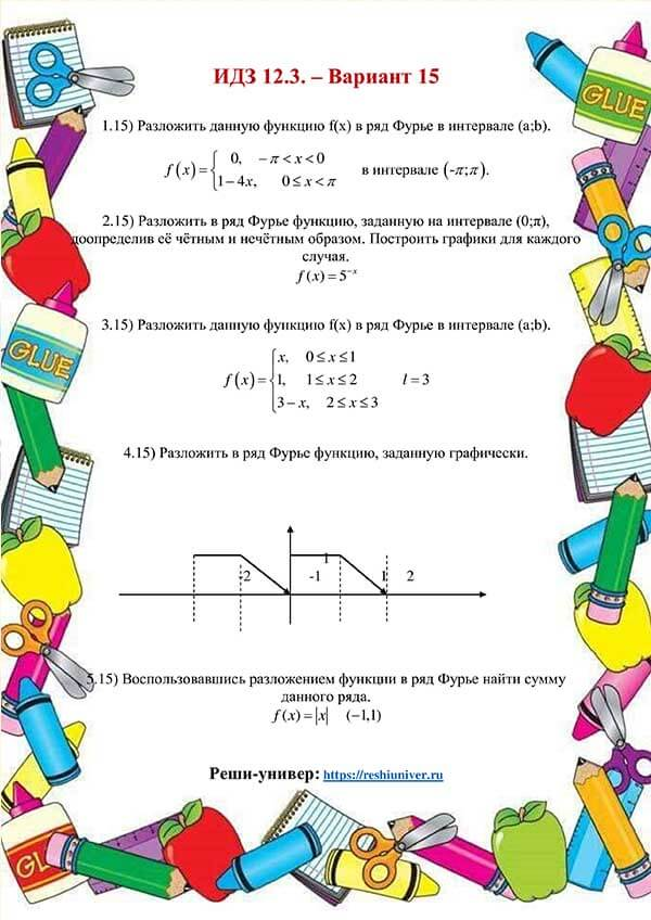 Зд-idz 12.3_V-15 Рябушко