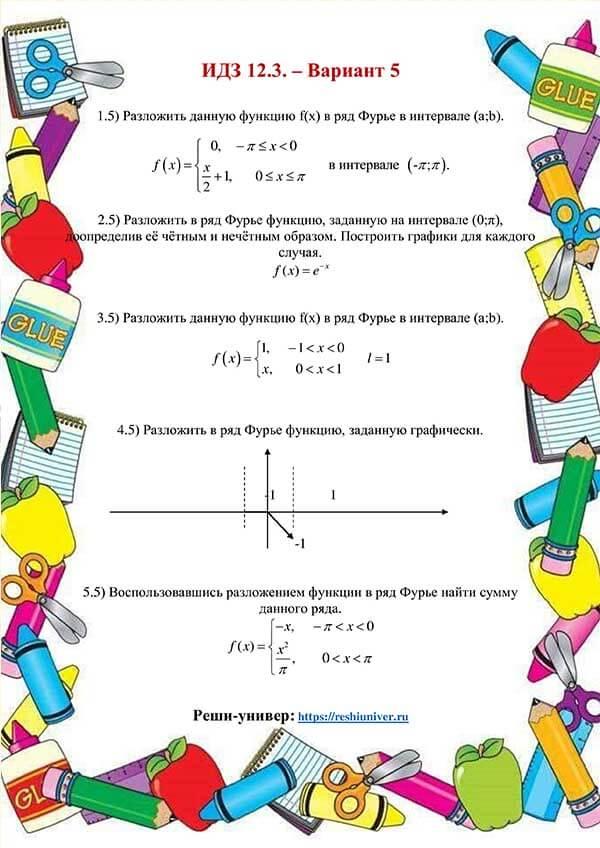 Зд-idz 12.3_V-5 Рябушко
