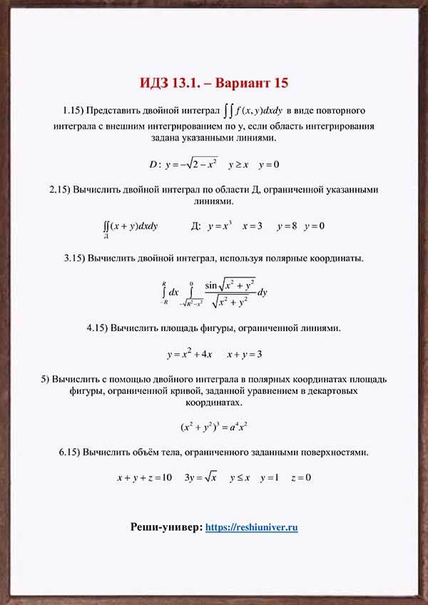 Зд-idz 13.1_V-15 Рябушко
